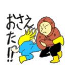 ほのぼのゴンベ(個別スタンプ:32)