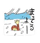 ほのぼのゴンベ(個別スタンプ:33)