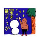 ほのぼのゴンベ(個別スタンプ:34)