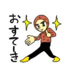 ほのぼのゴンベ(個別スタンプ:35)