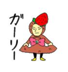 ほのぼのゴンベ(個別スタンプ:36)