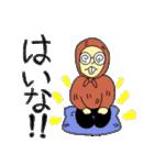 ほのぼのゴンベ(個別スタンプ:37)