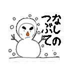 ほのぼのゴンベ(個別スタンプ:40)