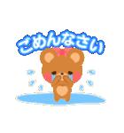 動く!ほぺくまさん(個別スタンプ:08)