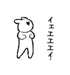 すこぶる動くウサギ4(個別スタンプ:01)