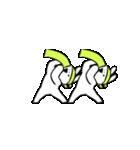 すこぶる動くウサギ4(個別スタンプ:02)