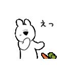 すこぶる動くウサギ4(個別スタンプ:05)