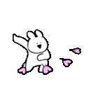 すこぶる動くウサギ4(個別スタンプ:10)