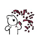 すこぶる動くウサギ4(個別スタンプ:11)