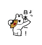 すこぶる動くウサギ4(個別スタンプ:12)