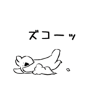 すこぶる動くウサギ4(個別スタンプ:16)