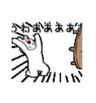 すこぶる動くウサギ4(個別スタンプ:20)