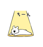 すこぶる動くウサギ4(個別スタンプ:21)