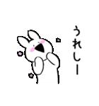 すこぶる動くウサギ4(個別スタンプ:23)