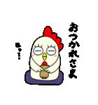 にわトリ(個別スタンプ:04)