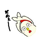 にわトリ(個別スタンプ:06)