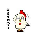 にわトリ(個別スタンプ:08)