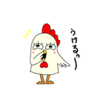 にわトリ(個別スタンプ:15)