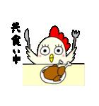 にわトリ(個別スタンプ:17)