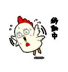 にわトリ(個別スタンプ:19)