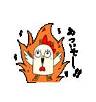 にわトリ(個別スタンプ:21)