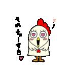 にわトリ(個別スタンプ:23)
