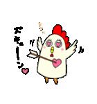 にわトリ(個別スタンプ:24)