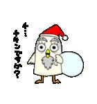 にわトリ(個別スタンプ:25)