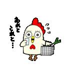 にわトリ(個別スタンプ:27)