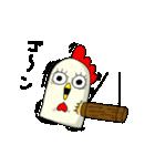 にわトリ(個別スタンプ:30)