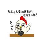 にわトリ(個別スタンプ:31)