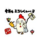 にわトリ(個別スタンプ:35)