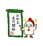にわトリ(個別スタンプ:36)