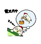 にわトリ(個別スタンプ:39)