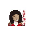 動く恐怖スタンプ3(個別スタンプ:01)