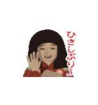 動く恐怖スタンプ3(個別スタンプ:02)