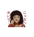 動く恐怖スタンプ3(個別スタンプ:21)
