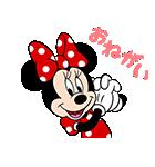 ミニーマウス 飛び出す!ポップアップ(個別スタンプ:12)