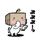 「ぷぷぷ」の画像検索結果