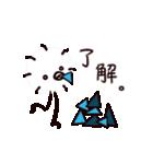 ミスターレッグス2~三角と四角編~(個別スタンプ:02)