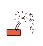 ミスターレッグス2~三角と四角編~(個別スタンプ:03)