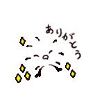 ミスターレッグス2~三角と四角編~(個別スタンプ:04)