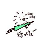 ミスターレッグス2~三角と四角編~(個別スタンプ:05)