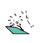 ミスターレッグス2~三角と四角編~(個別スタンプ:10)