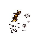 ミスターレッグス2~三角と四角編~(個別スタンプ:12)