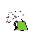 ミスターレッグス2~三角と四角編~(個別スタンプ:15)
