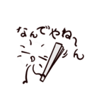ミスターレッグス2~三角と四角編~(個別スタンプ:16)