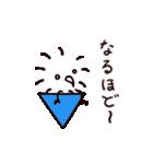 ミスターレッグス2~三角と四角編~(個別スタンプ:17)