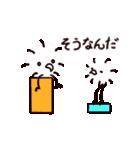 ミスターレッグス2~三角と四角編~(個別スタンプ:18)