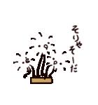 ミスターレッグス2~三角と四角編~(個別スタンプ:19)